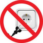 Вибротанок не требует електричества